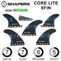 SHAPERS FIN シェイパーズフィン CORE LITE M コアライト MEDIUM 6FIN