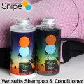 ウェットシャンプー&ソフナー セット ココサンシャイン COCO SUNSHINE Wetsuits Shampoo Conditioner ウェットシャンプー コンディショナー 洗剤 柔軟剤 WET SUITS