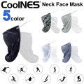 CoolNES クールネス Neck Face Mask ネックフェイスマスク ネックフラップ