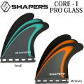 SHAPERS FIN シェイパーズフィン CORE I MODEL PRO GLASS プログラスシリーズ 3FIN トライフィン