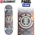 ELEMENT エレメント コンプリート SPOT ORDER PAISEL [EL-113] 8.0inch BB027-413 スケートボード 完成品 スケボー SKATE BOARD COMPLETE