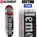 ELEMENT エレメント コンプリート SPOT ORDER SECTION [EL-121] 7.5inch BB027-425 スケートボード 完成品 スケボー SKATE BOARD COMPLETE