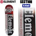 ELEMENT エレメント コンプリート SPOT ORDER SECTION [EL-122] 8.0inch BB027-433 スケートボード 完成品 スケボー SKATE BOARD COMPLETE