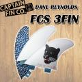 [9月30日まで期間限定価格] CAPTAIN FIN  キャプテンフィン Dane Reynolds デーン・レイノルズ FCS TRI FIN [S][M][L] トライフィン ショートボード用 サーフィン フィン