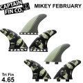 CAPTAIN FIN  キャプテンフィン ツインフィンMIKEY FEBRUARY マイケル・フェブラリー 4.65 future FCS 3fin スラスター フィンプラグ ショートボード用 TRI FIN