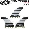 CAPTAIN FIN キャプテンフィン サーフィン TIMMY PATTERSON 4.63 ティミー・パターソン フィン 3FIN ショートボード用 TRIフィン スラスター ST [FUTURE] TT [FCS]