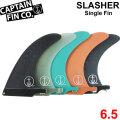CAPTAIN FIN キャプテンフィン SLASHER 6.5 スラッシャー SINGLE FIN ロングボード用フィン