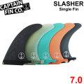 CAPTAIN FIN キャプテンフィン SLASHER 7.0 スラッシャー SINGLE FIN ロングボード用フィン