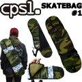 cpsl. カプセル  SKATEBAG#1 スケートボードバッグ CAMO カモ 8.25インチまで収納可能 スケボー バッグ