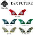 [follow's限定特別価格] DART FIN ダートフィン DS-X(FUTURE)TINT ロングボード用 サイドフィン サーフボード ボードフィン