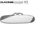 サーフボード ハードケース DAKINE 9'2 DAY LIGHT ロングボード用 ダカイン サーフボードケース
