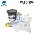デキャント サーフボード リペアバケツ リペアキット DECANT ウレタン製サーフボード用 修理剤セット