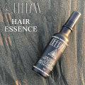 DEEPAXX ディーパックス HAIR ESSENCE ヘアエッセンス 55ml ヘアスタイリング美容液 洗い流さないトリートメント ( 髪の毛のUVケア ブロック&ケア トリートメント スタイリング フレグランス )