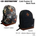 Destination ディスティネーション Cold Fusion II Back Pack コールド フュージョン2 バックパック 17L