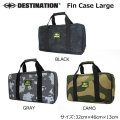 Destination ディスティネーション Fin Case Large フィンケース ラージ(ロング用)
