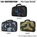Destination ディスティネーション Fin Case Small フィンケース スモール(ショート用)