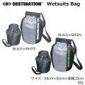 Destination ディスティネーション Wetsuits Bag ウエットスーツバッグ 85L