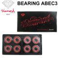DIAMOND SUPPLY ダイヤモンド サプライ スケートボード ベアリング ABEC3 オイルタイプ 8個入り ダイアモンド スケボー パーツ