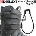 DEELUXE ディーラックス Track325用ワイヤー 交換用パーツ アルペンブーツ ハードブーツ スノーボードブーツ