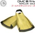 [限定カラー] DMC FINS スイムフィン REPELLOR GOLD リペラーシリーズ ディーエムシーフィン