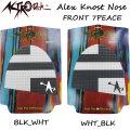 [follow's特別価格] [送料無料] ASTRODECK アストロデッキ Alex Knost Nose アレックスノスト ロングボード用 フロント ノーズ デッキパッド