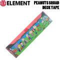 ELEMENT x PEANUTS Collection エレメント ピーナッツ スヌーピー SQUAD デッキテープ BB027-702 スケートボード スケボー 正規品