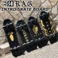 INTRO x DRAG イントロ ドラッグ スケートボード コンプリート カーヴィングトラック サーフスケート サーフィン トレーニング サーフトレーニング 陸トレ 上達の近道 スケボー