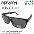 【代引き手数料無料】DRAGON ドラゴン サングラス ROAD BLOCK ロードブロック MATT BLACK H2O