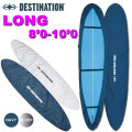 ロングボード用 デッキカバー DESTINATION デスティネーション 8'0~10'0 サーフボード用デッキカバー サーフィン サーフボード ケース ディスティネーション