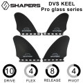 SHAPERS FIN シェイパーズフィン DVS KEEL Pro glass series プログラスシリーズ クアッドフィン 4FIN