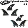 CAPTAIN FIN キャプテンフィン Dylan Gravezilla 4.5 FCS FUTURE TRIFIN トライフィン