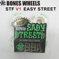 BONES WHEEL STF V1 SERIES EASY STREET ボーンズ ウィール イージーストリート スケボー [29] 52mm スケートボード ストリート系