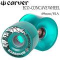 carver カーバー サーフスケート ウィール ECO CONCAVE WHEEL 69mm [エコ ウィール] 2個1SET スケートボード