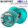 carver カーバー サーフスケート ウィール ECO CONCAVE WHEEL 69mm [4個1SET] エコ ウィール  スケートボード