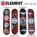 ELEMENT エレメント スケートボード デッキ 正規品