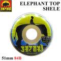SATORI MOVEMENT WHEEL サトリムーブメント サトリウィール [S-14] ELEPHANT TOP SHELF 51mm 84B  ソフトウィール SKATE BOARD スケートボード ウィール