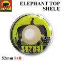 SATORI MOVEMENT WHEEL サトリムーブメント サトリウィール [S-13] ELEPHANT TOP SHELF 52mm 84B  ソフトウィール SKATE BOARD スケートボード ウィール