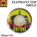 SATORI MOVEMENT WHEEL サトリムーブメント サトリウィール [S-12] ELEPHANT TOP SHELF 53mm 84B  ソフトウィール SKATE BOARD スケートボード ウィール