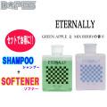 ウェットシャンプー ソフナー セット ETERNALLY エターナリー [OH96&OH97] ウエットスーツ 洗剤 柔軟剤