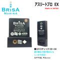 メール便送料無料 日本正規品 BRISA MARINA ブリサ マリーナ EX UVスティック(ロール) 日焼け止め ATHLETE PRO UV STICK SPF50+ PA++++