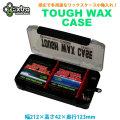 EXTRA サーフィン ワックスケース Tough wax case タフワックスケース
