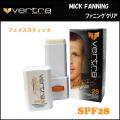 vertra バートラ 日焼け止め Face Stick フェイススティック SPF28 ファニングクリア ミック・ファニング ウォータープルーフ サーフィン 日焼け防止 日焼け対策