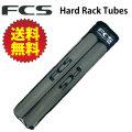 [送料無料]FCS サーフボード キャリア Hard Rack Tubes サーフボード ラック パッド チューブ クッション