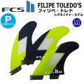 【送料無料】FCS2 フィン FT Paformance Core TRI [Medium]Filipe Toledo フィリペ・トレド パフォーマンスコア トライフィン スラスター シグネチャーモデル