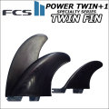 [3/31までポイント20倍] FCS2 サーフボード フィン POWER TWIN +1 PG エフシーエス2 パフォーマンスグラス ツイン スタビライザー 3枚セット