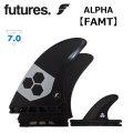 future フィン ツインフィン スタビライザー フューチャーフィン ALPHA AMT アルファ アルメリック ツインスタビ ショートボード 3フィン 3枚セット