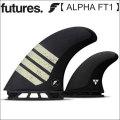 future fin フューチャーフィン ALPHA FT1 CARBON ツインスタビライザー トライフィン 3枚セット 最軽量