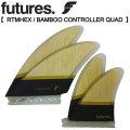 future fin フューチャーフィン RTM HEX BAMBOO CONTROLLER QUAD 4FIN 4フィン バンブー
