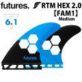 future fin フューチャーフィン RTM HEX 2.0 FAM1 [Mediuml] アル・メリック ショートボード フィン トライフィン 3枚セット