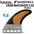 future fin フューチャーフィン BLACK STIX 3.0 ROB MACHADO ロブ・マチャド [Mediuml] カーボン バンブー ショートボード フィン トライフィン 3枚セット